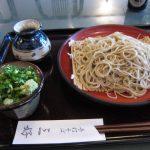 手打そば三好、静岡市駿河区中島にある小洒落たカフェのような蕎麦店