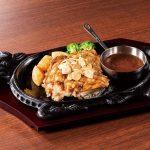 上野毛にあるフォルクスでソースが魅力のチキンガーリックステーキ
