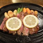 ステーキハウス らんぷ、佐世保市の自宅で堪能できるレストランの味