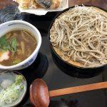 信州蕎麦 わきゅう、長野県千曲市稲荷山にあるユニークなカレーつけそばが楽しめる蕎麦店